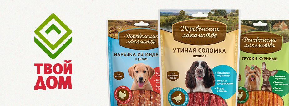 Деревенские лакомства, супермаркеты ТВОЙ ДОМ